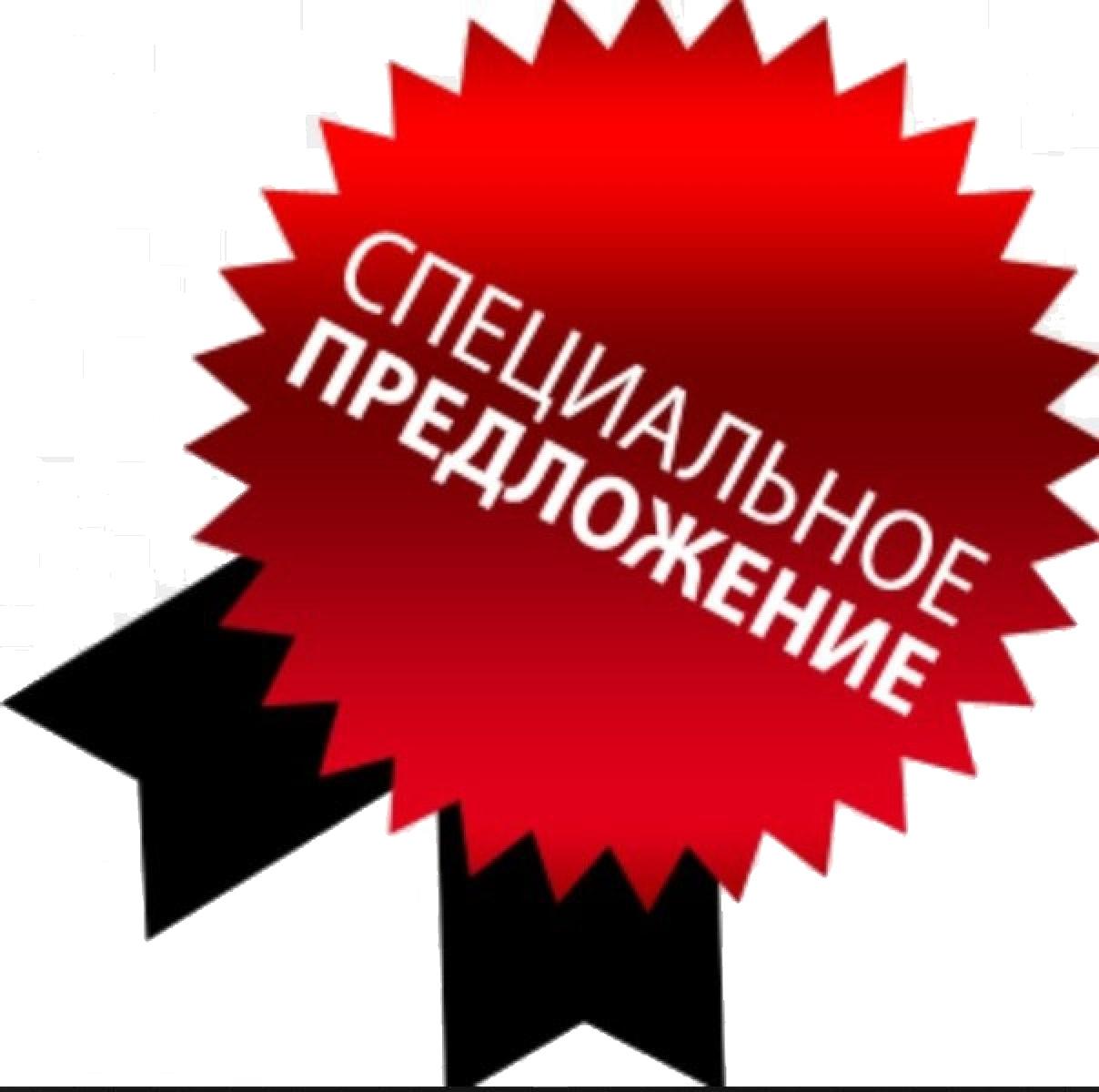 https://sogdianatur.ru/assets/images/Foto/1%20Baner/super%20pr%207.jpg